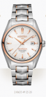 Roamer Searock Automatic 210633 49 25 20, 210633492520